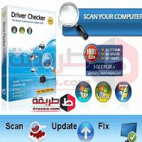 تحميل برنامج تعريفات الجهاز 2018 مجانا Driver Checker درايفر اتشيكر للكمبيوتر