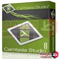 تحميل برنامج شروحات الفيديو 2018 مجانا Camtasia Video Editor لويندوز و ماك