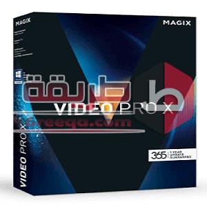 برنامج مونتاج الفيديوهات والتعديل عليها