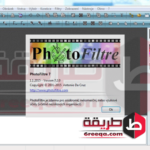 تحميل برنامج لعمل تاثيرات على الصور مجانا PhotoFiltre Studio فوتو فلتر للكمبيوتر