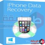 استعادة الملفات المحذوفه للايفون 2018 ULTDATA iPhone Data Recovery ايفون داتا ريكفرى 5