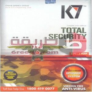 تحميل برنامج الحماية الشاملة للكمبيوتر K7 Total Security التجريبي