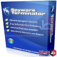 تحميل برنامج الحمايه من الهكر و التجسس Spyware Terminator انتى فيرس للكمبيوتر