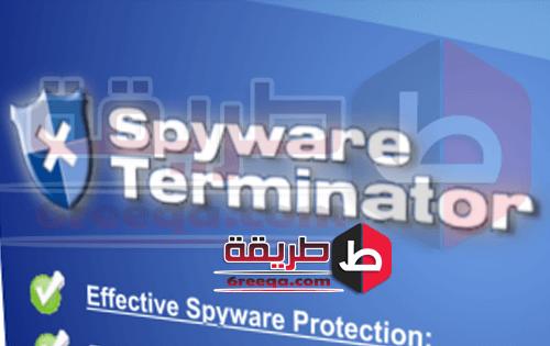 برنامج الحمايه من الهكر و التجسس Spyware Terminator سباى وير تيرميناتور – 6