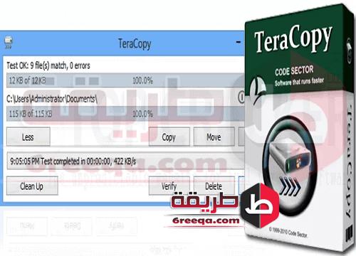 برنامج النسخ السريع للملفات 2018 TeraCopy تيرا كوبى – 6