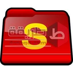 تحميل برنامج تحميل الملفات بسرعة فائقة Shareaza المجاني