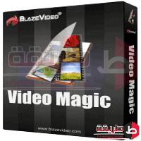 برنامج تحويل صيغ الفيديو Blaze Video Magic بلازا فيديو ماجيك – 5
