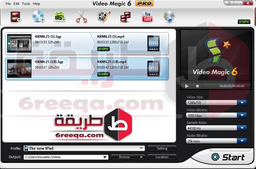 برنامج تحويل صيغ الفيديو Blaze Video Magic بلازا فيديو ماجيك – 7