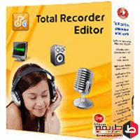 برنامج تسجيل الصوت من الكمبيوتر 2018 Total Recorder Editor تحميل مجانى