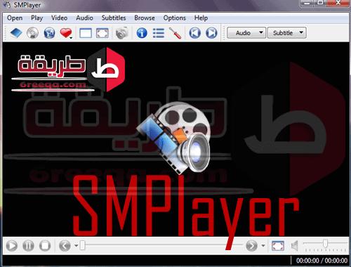 برنامج تشغيل جميع صيغ الصوت و الفيديو 2018 SMPlayer اس ام بلاير – 6