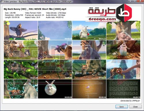 برنامج تشغيل جميع صيغ الصوت و الفيديو 2018 SMPlayer اس ام بلاير – 7