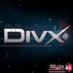 برنامج تشغيل جميع صيغ الفيديو اخر اصدار DivX Player للكمبيوتر
