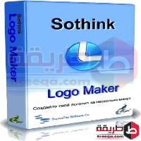 تحميل برنامج تصميم اللوجو و الشعارات 2018 Sothink Logo Maker للكمبيوتر