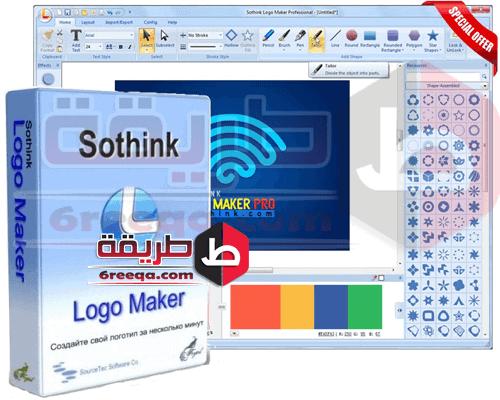 برنامج تصميم اللوجو و الشعارات 2018 Sothink Logo Maker سو ثينك لوجو ميكر – 6