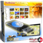 تحميل برنامج تعديل الصور للكمبيوتر 2018 تنزيل تطبيق StudioLine Photo Basic