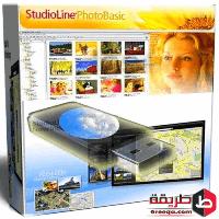 برنامج تعديل الصور للكمبيوتر 2018 StudioLine Photo Basic ستوديو لاين فوتو بيسك – 5