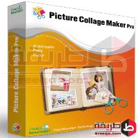 تحميل برنامج دمج و تركيب الصور 2018 Picture Collage Maker بيكتشر كولاج ميكر