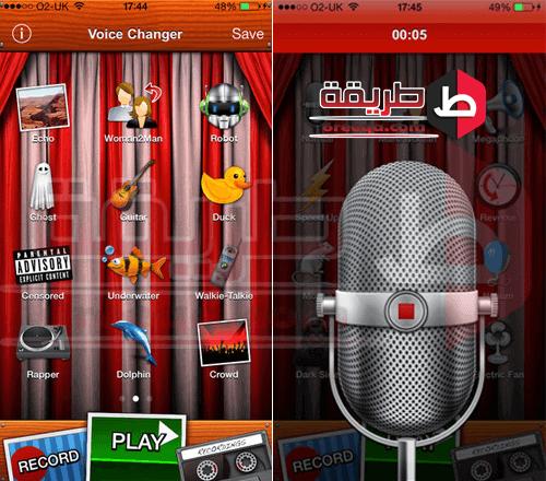 برنامج لتغيير الصوت للايفون Voice Changer فويس اتشينجر للايفون و الايباد و الايبود – 8