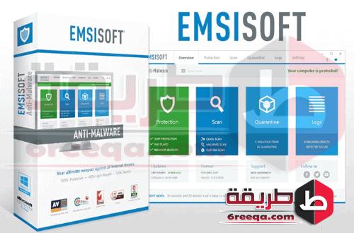 برنامج مكافحه ملفات التجسس Emsisoft Anti-Malware ايمسى سوفت انتى مالوير – 6
