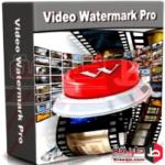 تحميل برنامج وضع علامه مائيه على الفيديو 2018 للكمبيوتر