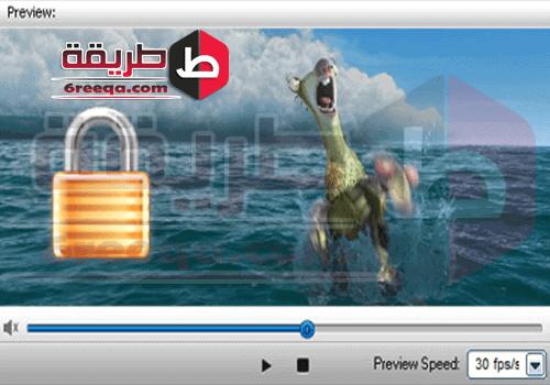 برنامج وضع علامه مائيه على الفيديو 2018 Video Watermark Pro فيديو وواتر مارك برو – 6