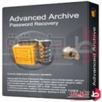 تحميل برنامج فتح الملفات المحمية بكلمة سر 2018 Advanced Archive Password Recovery