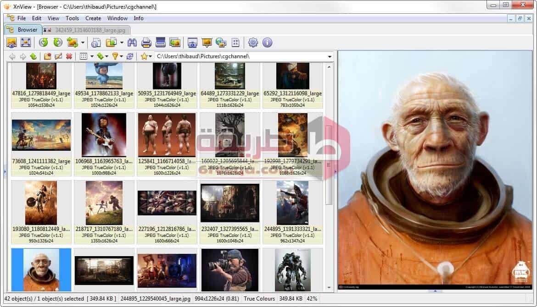 برنامج عارض الصور للكمبيوتر