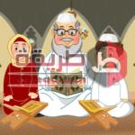 تحميل تطبيق تعليم القران للاطفال مجانا وللاندرويد Teaching the Holy Quran
