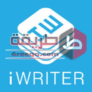 موقع الربح من الكتابة