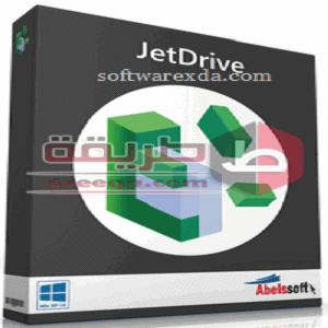 تحميل برنامج تسريع الهارد ديسك وتحسين اداءة JetDrive التجريبي