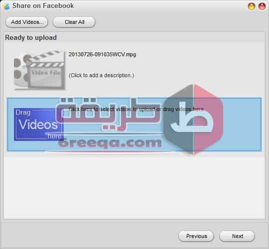 Video Booth برنامج