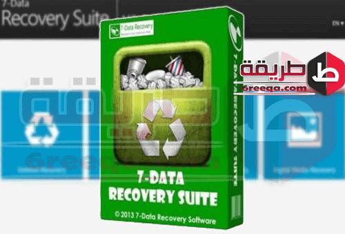 برنامج استعادة ملفات الهاتف المحذوفة اخر اصدار 7Data Recovery Suite سفن داتا ريكفرى – 6