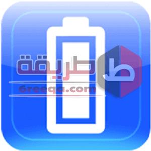 تحميل برنامج الحفاظ على بطارية الاب توب BatteryCare مجانا