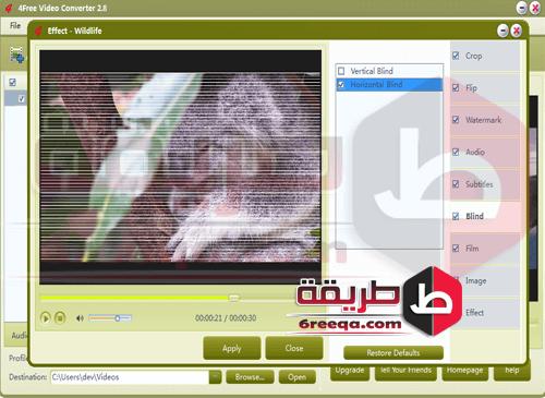 برنامج تحويل صيغ الصوتيات و الفيديو 4Free Video Converter فور فرى فيديو كونفيرتر – 6
