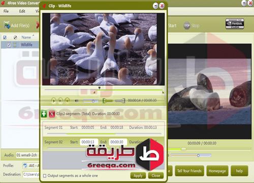 برنامج تحويل صيغ الصوتيات و الفيديو 4Free Video Converter فور فرى فيديو كونفيرتر – 7