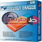تحميل برنامج تسريع التصفح والانترنت Privacy Eraser للكمبيوتر مجانا