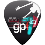 تحميل برنامج جيتار برو للكمبيوتر التجريبي Guitar Pro احدث اصدار