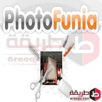 تحميل برنامج خدع الصور اخر اصدار للربح من الانترنت بكل سهولة