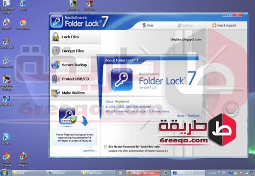 برنامج فولدر لوك اخر اصدار Folder Lock للكمبيوتر – 6