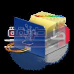 تحميل برنامج مراقبة شبكات الانترنت بدقة Network Inventory Advisor التجريبي