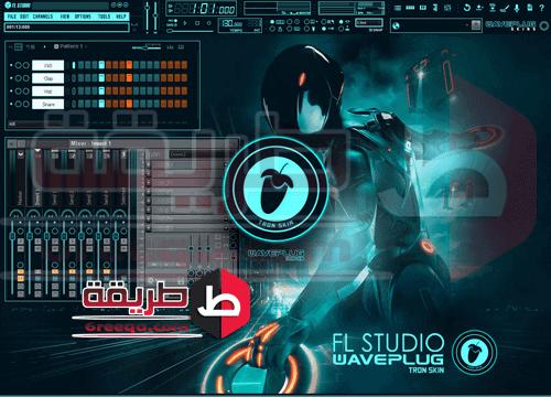 برنامج مونتاج الصوت 2018 FL Studio اف ال ستوديو – 7