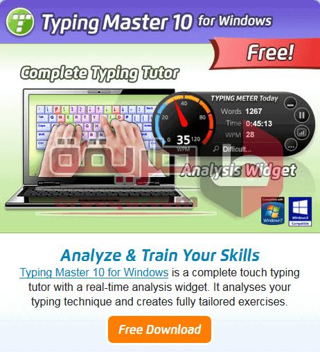 برنامج typing master