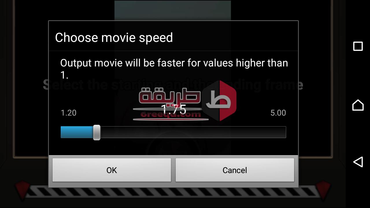تحميل تطبيق لتسريع وتبطيء الفيديو