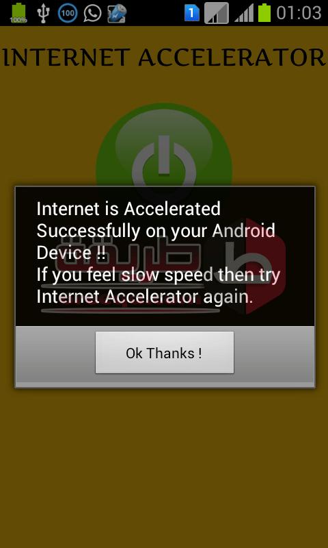 تطبيق تسريع الانترنت