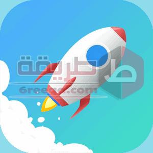 تحميل تطبيق تسريع الموبايل للاندرويد Hi Speed Booster مجانا