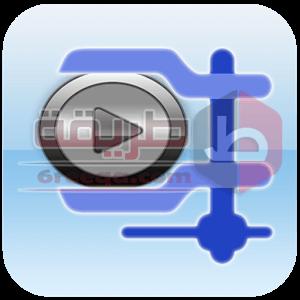 تحميل تطبيق لتصغير حجم الفيديو Video Compress للاندرويد مجانا
