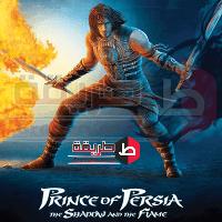 تحميل لعبة امير بلاد فارس لتعيش المغامرة على الاندرويد و الايفون