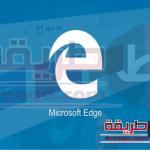 متصفح microsoft edge للاندرويد تحميل مباشر للتصفح الامن للانترنت