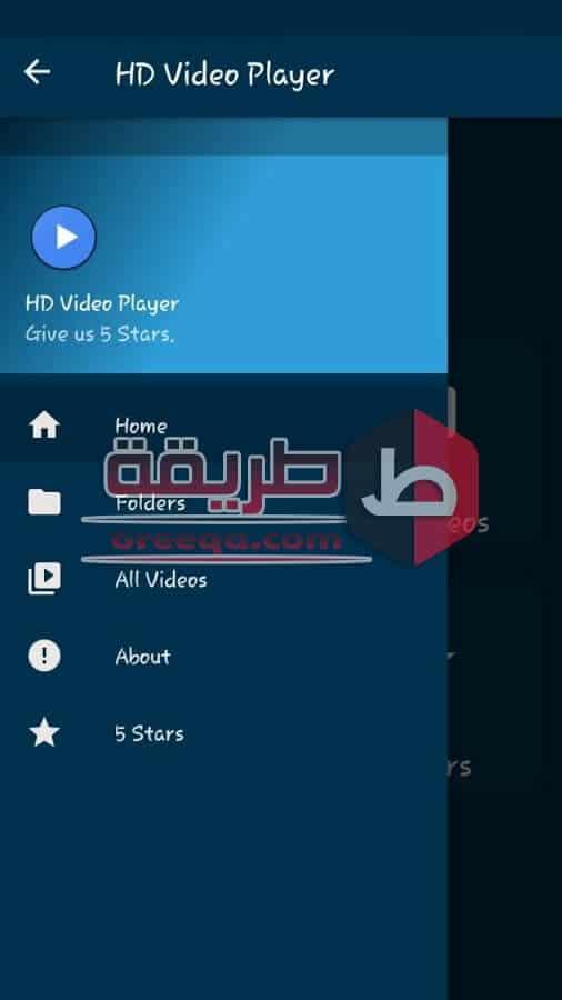Full HD Video Player تحميل تطبيق