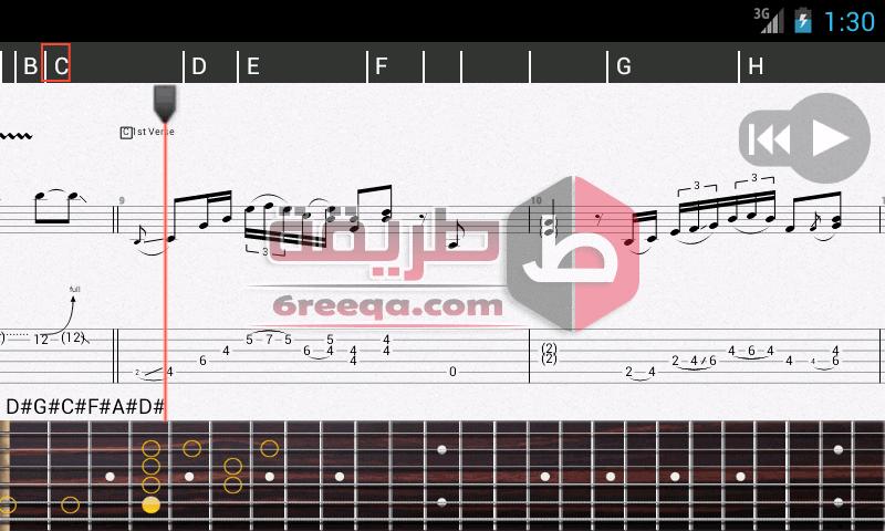 برنامج جيتار برو